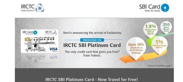 IRCTC SBI Loyalty Free Ticket Shubh Yatra Scheme Card