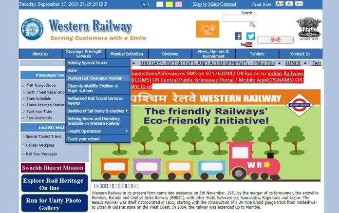 Western Railway Transparency Portal