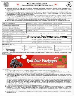 IRCTC TICKET BOOKING VERIFICATION CALL