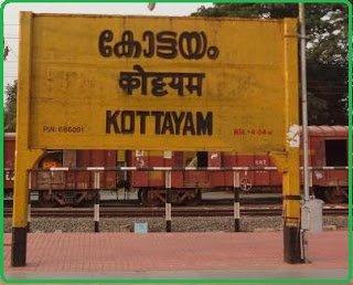 Kottayam Train Time Table