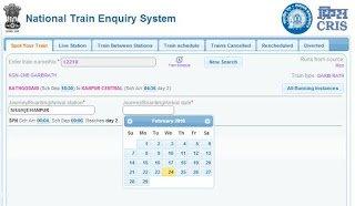 Spot Your Train Option of Train Enquiry website