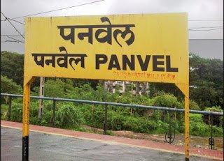 Panvel and Parel : New Terminus