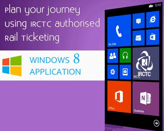 IRCTC Windows 8 Mobile Application