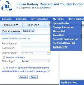 Aadhaar KYC Aadhar Card for train ticket complete info in Indian Railways