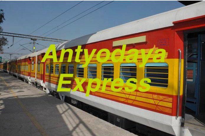 Antyodaya Express Details