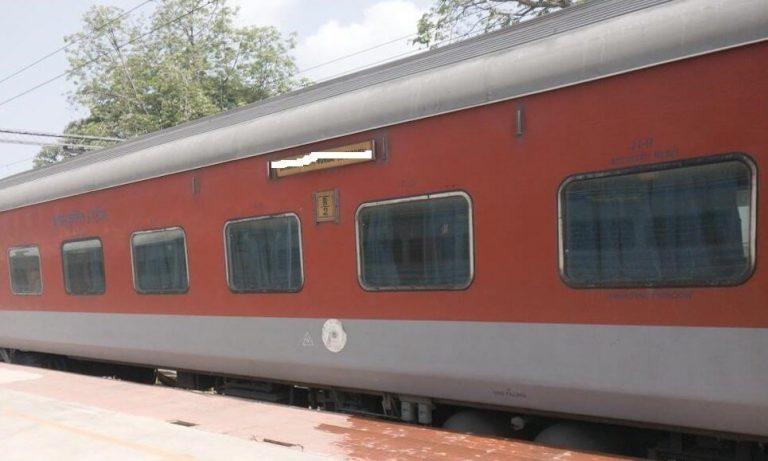 NEW TRAIN DETAILS 2021