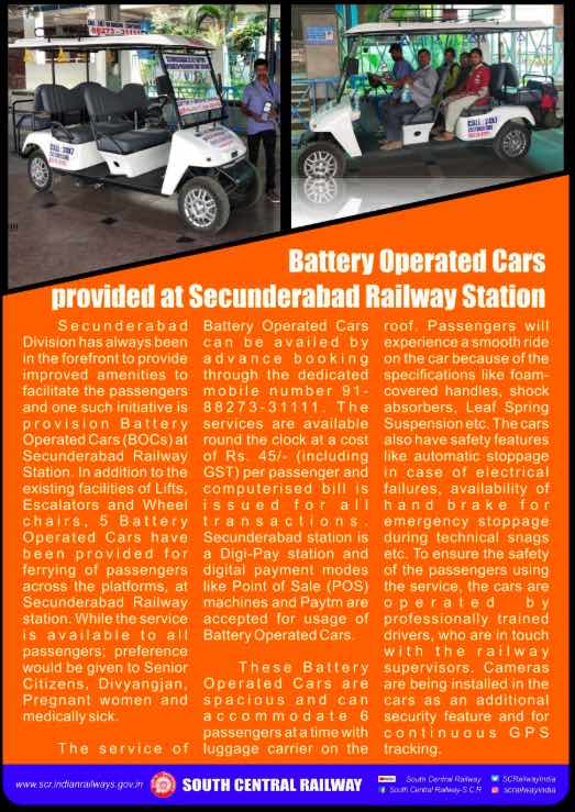 Buggy Services at Railway Stations