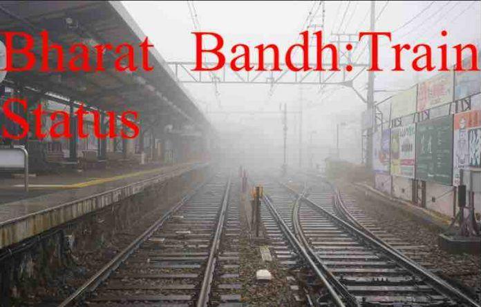 Bharat Bandh : Train Status