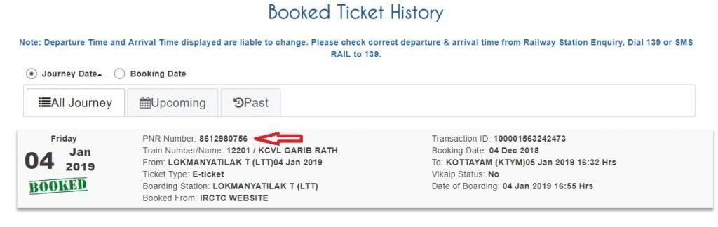 Booked Ticket History IRCTC website