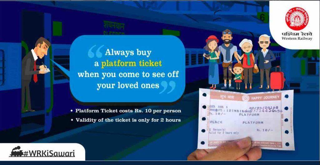 Platform Ticket Rate