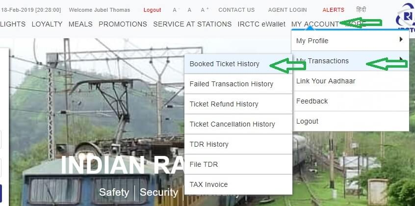IRCTC Booked Ticket History page navigation path