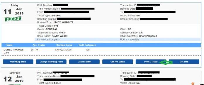 how to print irctc ticket online