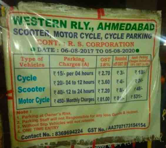 Ahmedabad-Station-Parking-Charges