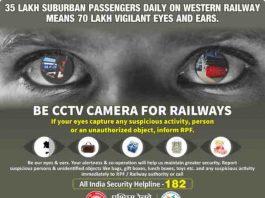 Railway Helpline Numbers
