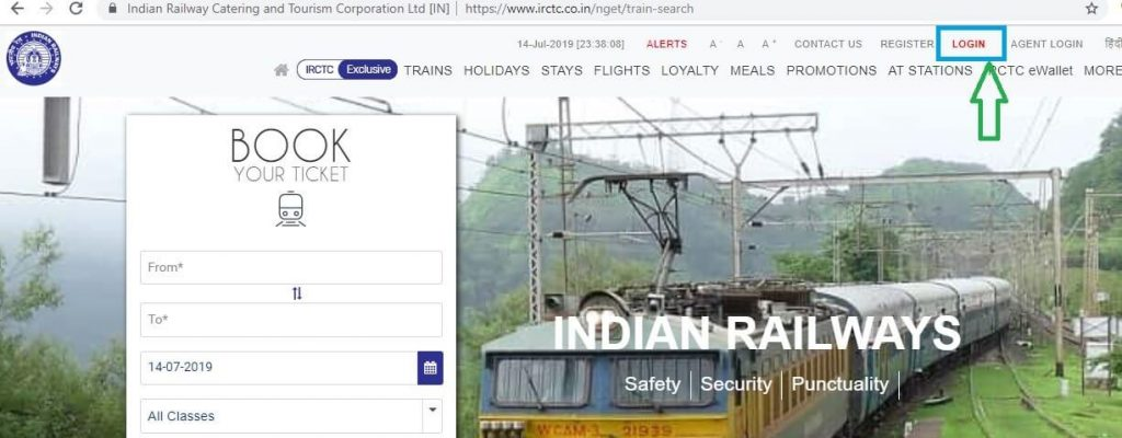 IRCTC next generation new website login
