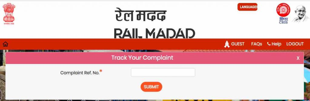 Rail Madad : TRACK COMPLAINT live Status