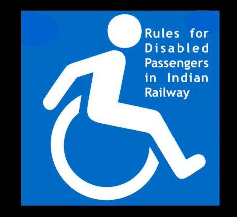 Railway Rules for Handicapped