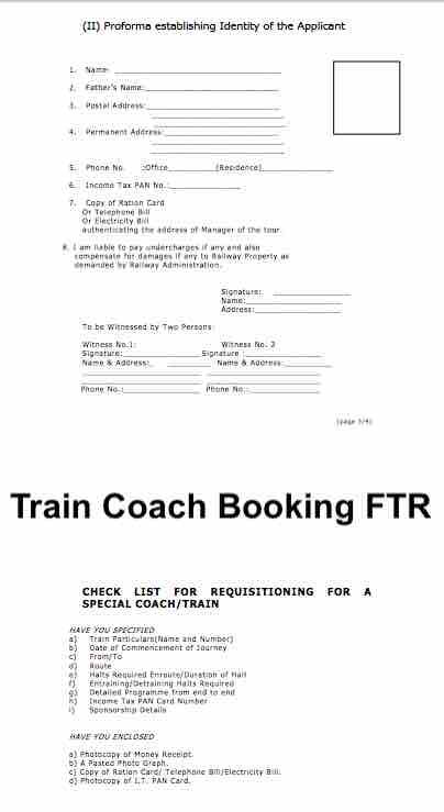 FTR Booking ID