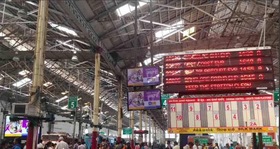Waiting Room : Puratchi Thalaivar Dr M G Ramachandran Railway Station (Chennai Central)