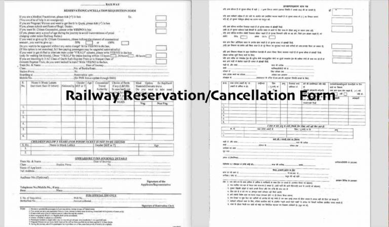 Train Reservation / Cancellation PDF Form Indian Railway ~ Download