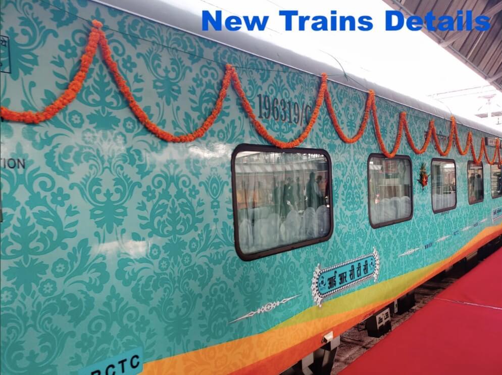 New Trains Details 2021