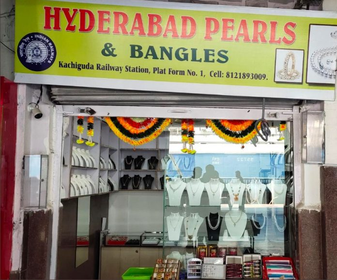 Shopping Facility at Railway Stations