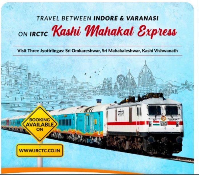 Varanasi-Indore : IRCTC Kashi Mahakal Express