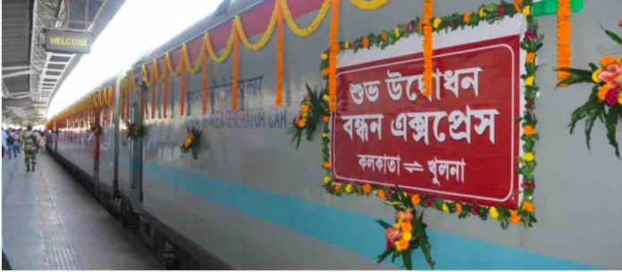 Bandhan Express : India-Bangladesh Passenger Train