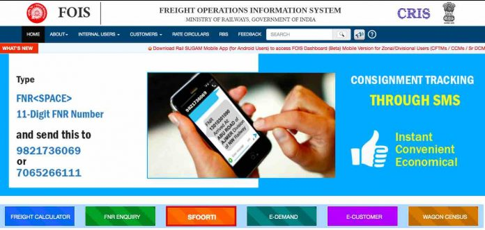 Freight Operation Information System