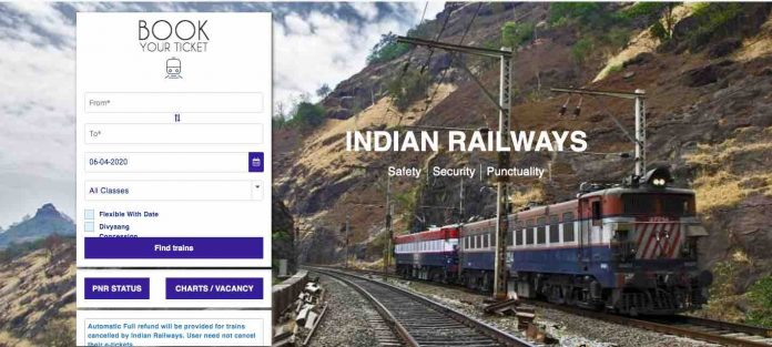 Blank Paper Tickets by Railway
