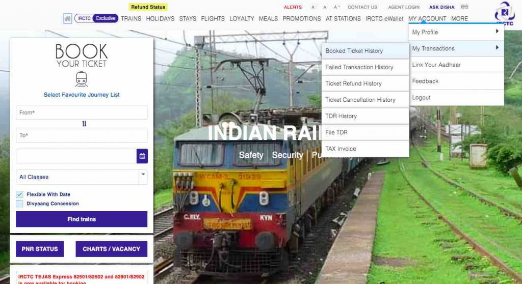Booked Ticket History of Train Tickets