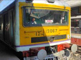 Kolkata Local Train News Updates