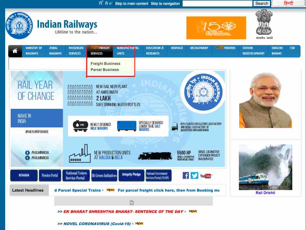 Freight Business Portal by Indian Railway