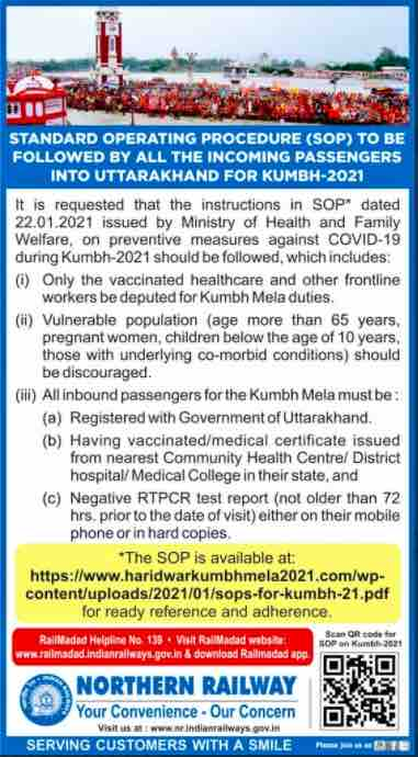 Standard Operating Procedure (SOP) to be followed by all incoming passengers into Uttrakhand for Kumbh-2021