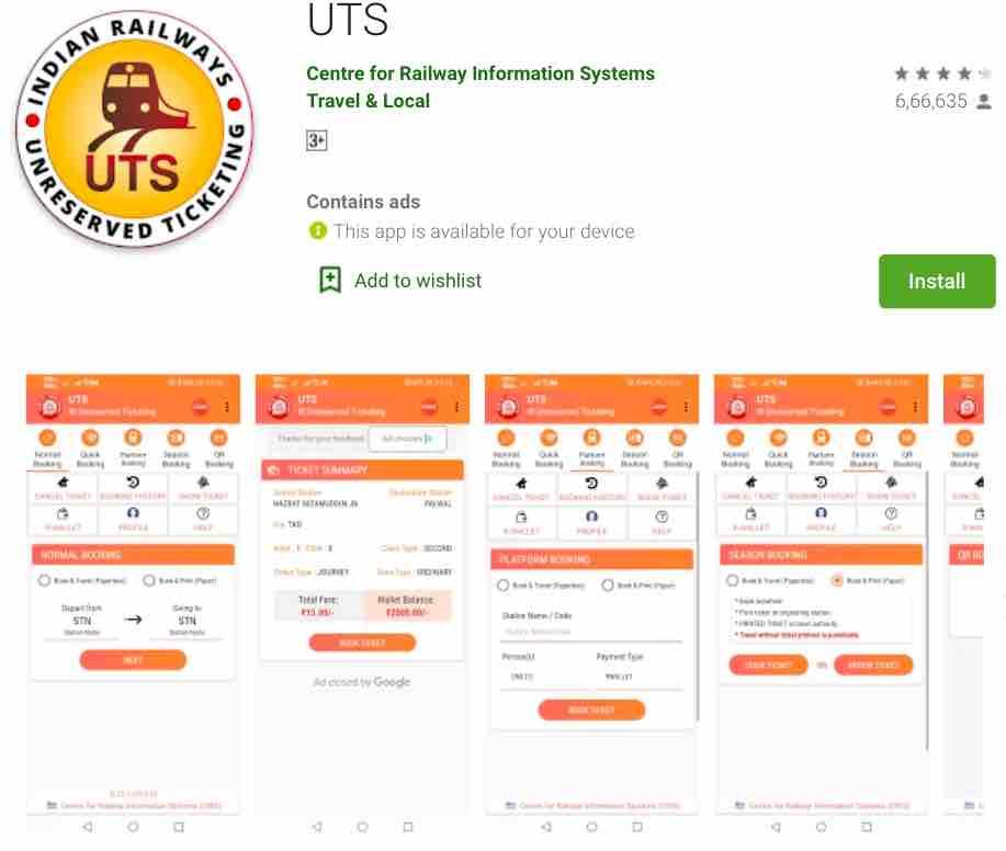 UTS on Mobile App