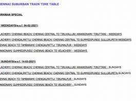 Chennai Suburban Train Time Table 2021